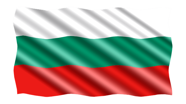 Australian visa for Bulgarian Citizens